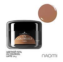 Цветной камуфляжный гель для дизайна ногтей  UV Colorgel Naomi Latte, 14 г