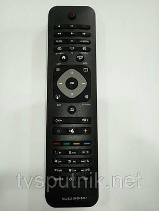 Пульт Philips 2422 549 90477,  YKF314-001  (LED TV)  3D smart, фото 2