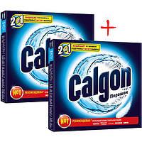 Смягчитель воды Calgon 500 г + 500 г
