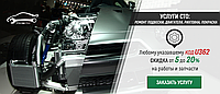 Подшипник ступицы колеса на Hyundai Sonata.Код:PR 2501-6891