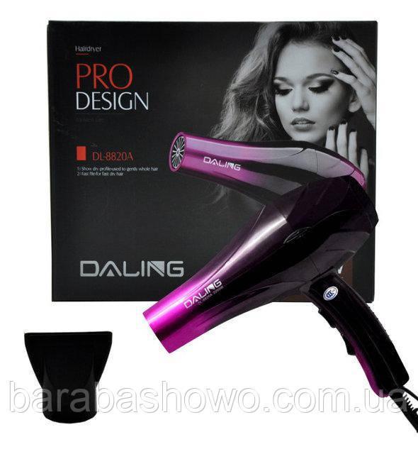 Фен Daling 8820A