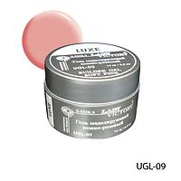 Бежево-розовый моделирующий гель «Luxe», 15 ml, Lady Victory