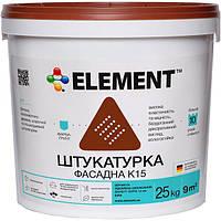 Штукатурка Element К 15 зернистая 25 кг