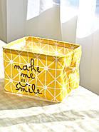 Корзина для игрушек Улыбка, желтый Berni, фото 3