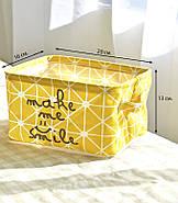 Корзина для игрушек Улыбка, желтый Berni, фото 6