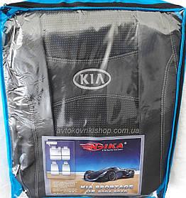 Авточехлы Kia Sportage JE 2004-2010 Nika