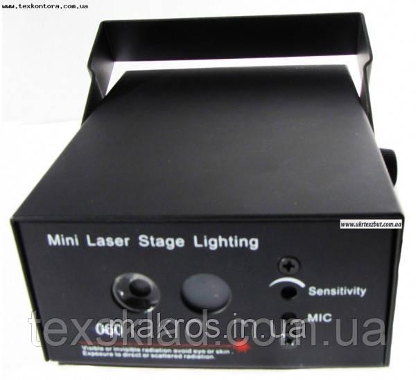 Заливка лазерная S-060 светоприбор