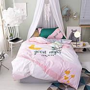Комплект постельного белья Спокойной ночи (полуторный) Berni, фото 9