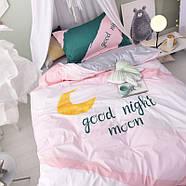 Комплект постельного белья Спокойной ночи (полуторный) Berni, фото 8