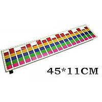 Мультицветный эквалайзер (5 цветов) 45 х 11 см