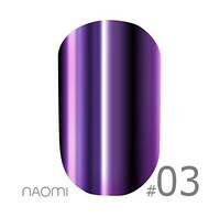 Зеркальная пудра для втирки № 3, цвет белый с перламутром, 1 г,  Naomi