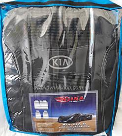 Авточехлы Kia Rio II 2005-2011 Nika