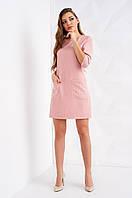 Женское платье Stimma Магдалена 1878 M розовый