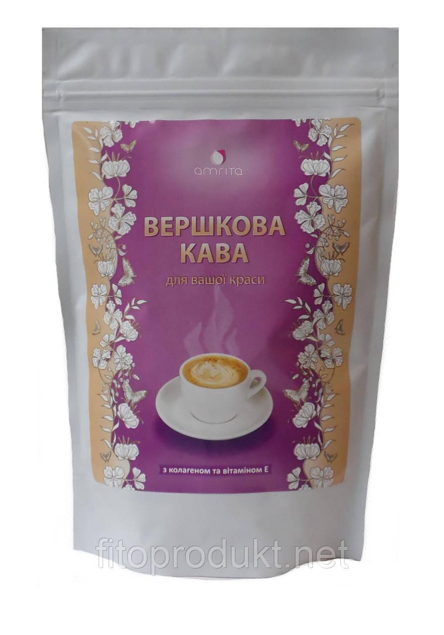 Кофе «Вершкова кава» с коллагеном и витамином Е, дой-пак 180 г