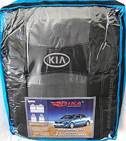 Авточехлы Kia Rio III 2011- (sedan) Nika
