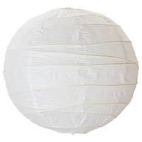 РЕГОЛИТ Абажур для подвесного светильника, белый, 45 см 70103410 ИКЕА, IKEA, REGOLIT