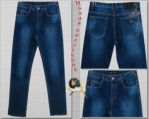 Джинсы мужские прямые классические тёмно-синего цвета Li Feng