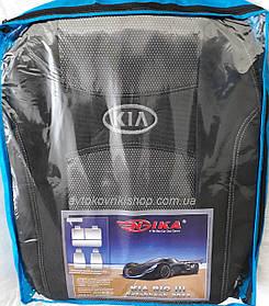 Авточехлы Kia Rio III 2011- (HB) Nika