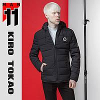 11 Киро Токао   Мужская куртка весна-осень 4423 черный