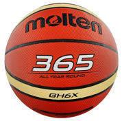 Мяч баскетбольний Molten GH6X