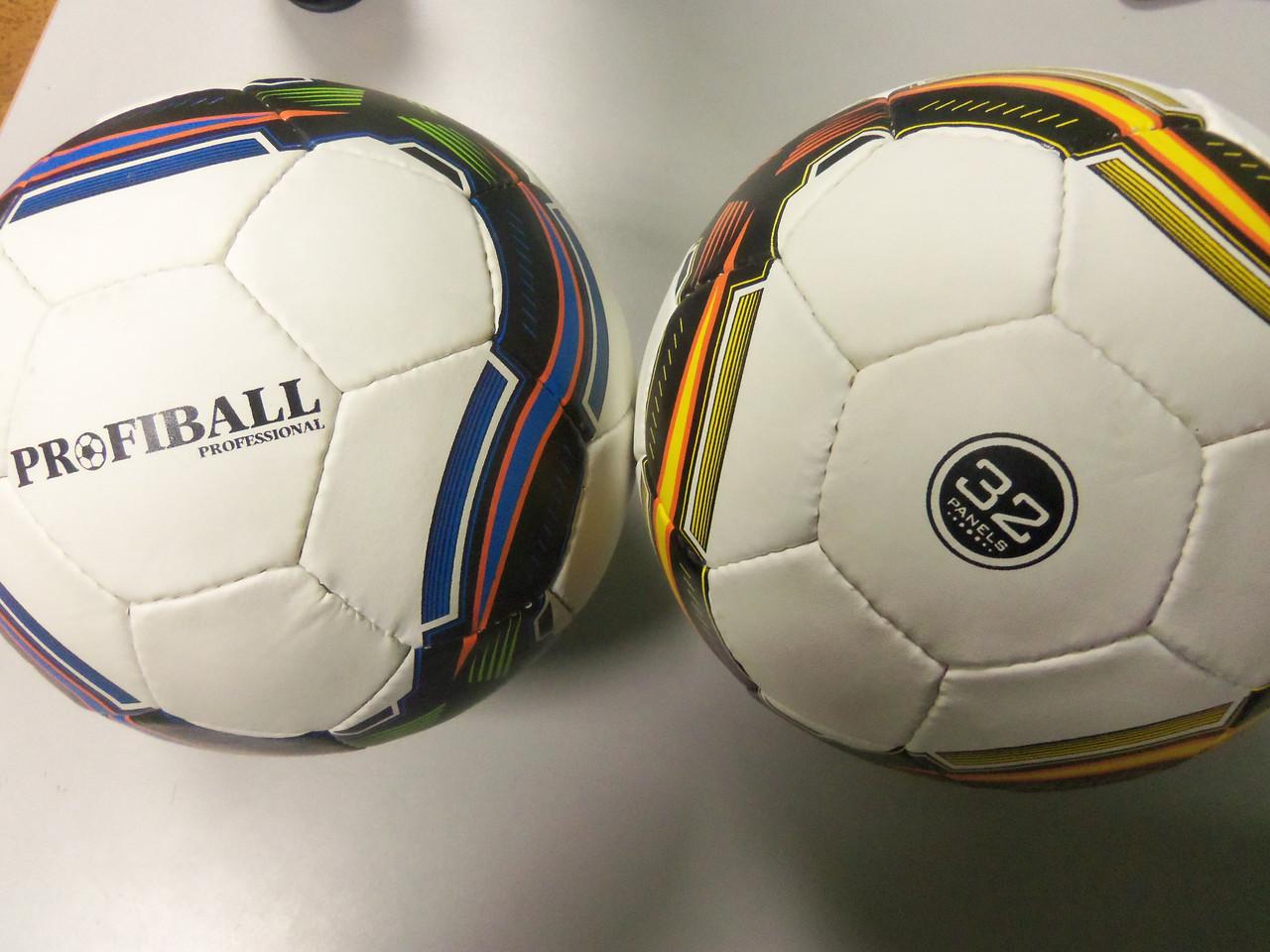 Мяч футбольный profiball отличный подарок детям - MobiLandIT в Запорожье c205a51056a