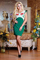Donna-M платье SV 0721+А, фото 1