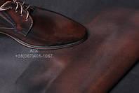 Кожа обувная Кабир коричневый