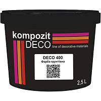 Краска грунтовочная Kompozit Deco 400 2.5 л