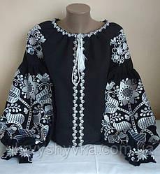9bb984d299cefb Вишиті жіночі сорочки та блузи, вишиванки Коломия, магазин вишиванок ...