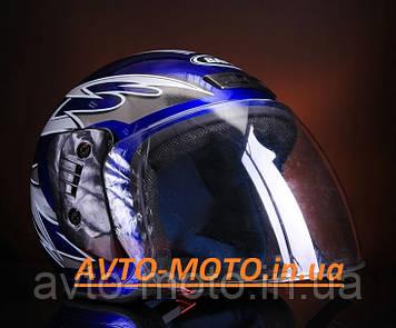 Шлем без бороды синий (открытый)