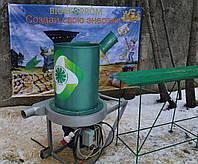 """Измельчитель соломы, стебли кукурузы, очерета (300 кг.час) """"БЭП-11"""""""