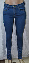Джинсы женские  синие GLO -STORY 8665