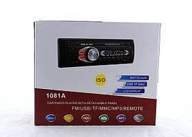 Автомагнитола 1081A MP3 / SD / USB / AUX / FM со съемной панелью, евро разьемы