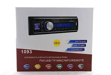 Автомагнитола MP3 1093 съемная панель  + ISO кабель  (20) в уп. 20шт.