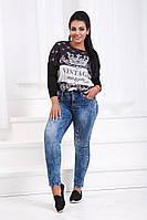 Женские стрейчевые джинсы с камушками