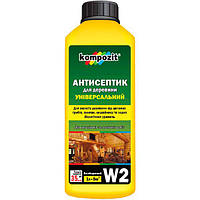 Антисептик Kompozit W2 универсальный 10 л