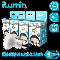 Светодиодный набор Ilumia рефлектор 8Вт - 4шт, цоколь Е27, 3000К (теплый белый), 800Лм (016)