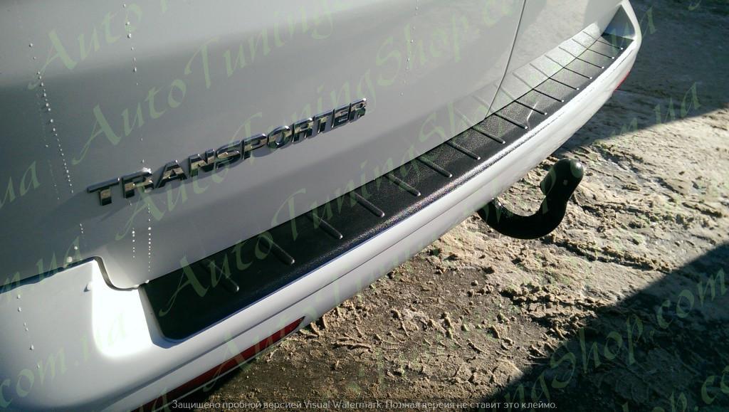 Защитная накладка на задний бампер VW T5/Т6 (2004-2020)
