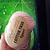 Пряжа Cotton True Sport хлопок розовый