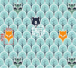 "Отрез ткани №1060а  ""Мишки, еноты, лисички с серо-мятными деревьями-дугами"", размер 55*160, фото 2"