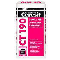 Смесь МВ Ceresit СТ 190 25 кг