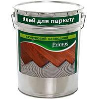 Клей для паркета каучуковый Эдем Primus 1 кг