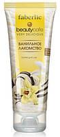 """Крем для рук """"Ванильное лакомство"""", Faberlic Beauty Cafe, Фаберлик, 75 мл, 2145"""