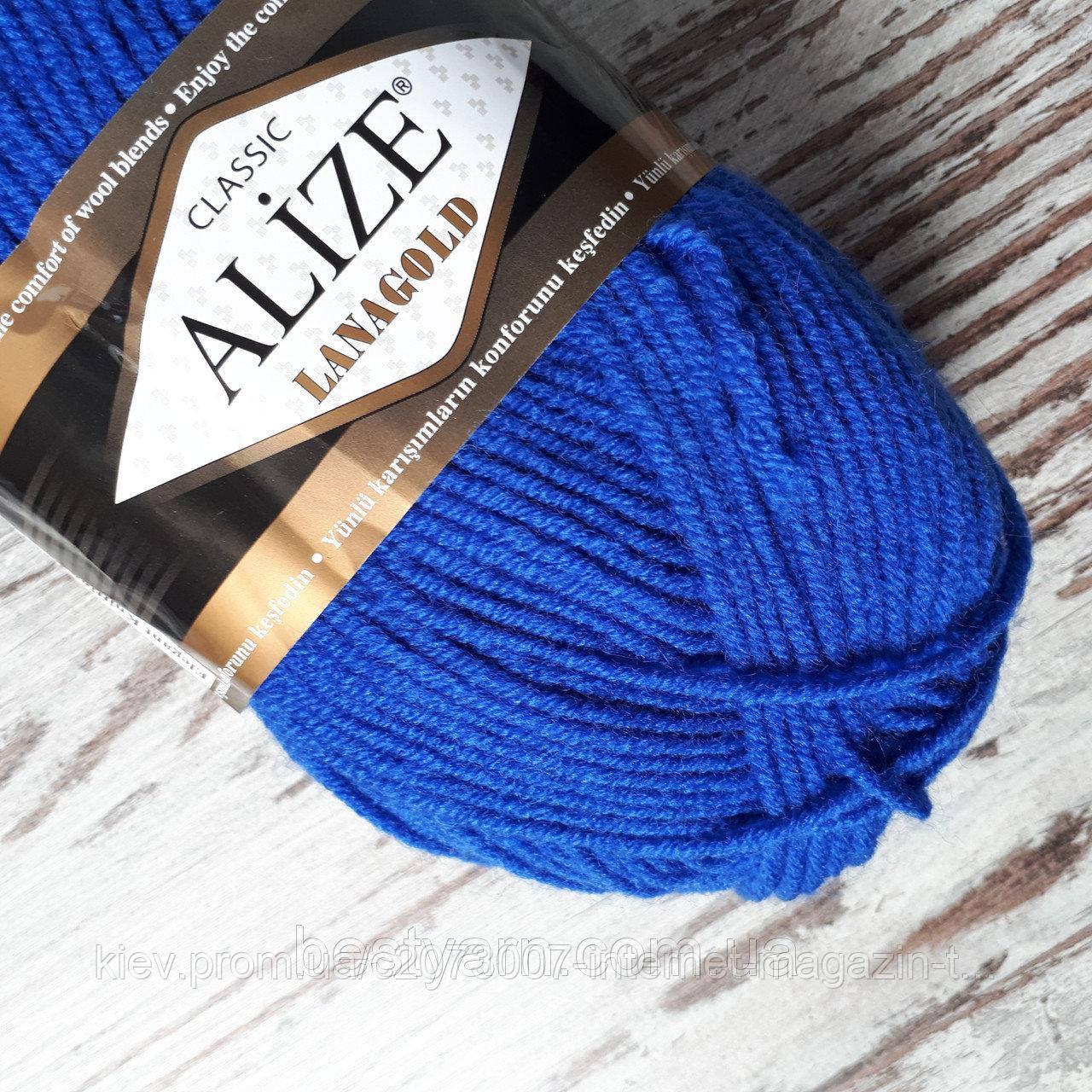 купить пряжу нитки для вязания Alize Lanagold в киеве дешево с