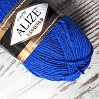 Пряжа нитки для вязания Lanagold полушерсть синий