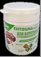 Энтоцид (метаризин) 100 г