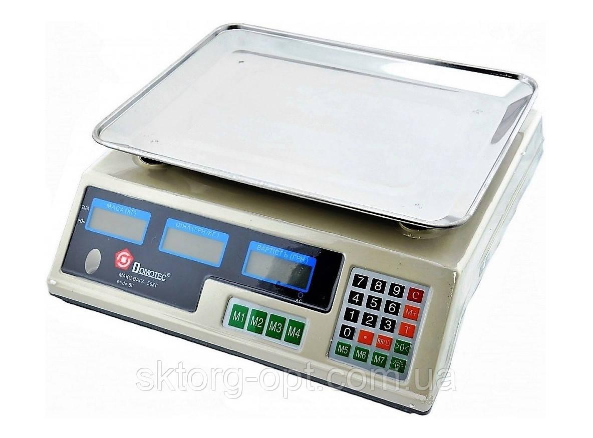 Торговые весы Domatec MS 228 до 40 кг