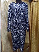 Платье женское стильное р.52 - 54