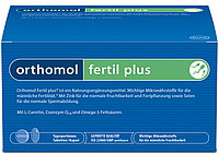 Orthomol fertil plus Ортомол фертил плюс  90дн.(капсулы/таблетки)
