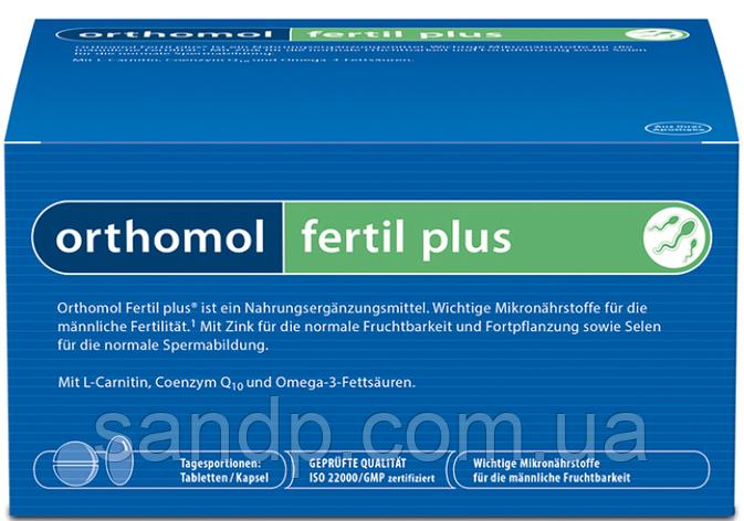 Orthomol fertil plus Ортомол фертил плюс  90дн.(капсулы/таблетки), фото 2